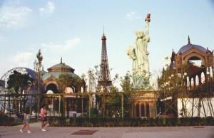 Réplicas en el Parque Recreativo de El Corte Inglés (Fotografía worldexpositions.info)