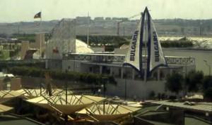Pabellón de Bulgaria durante la Expo'92 (Fotografía Fernando Mendoza)
