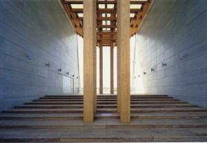 Detalle Pabellón de Japón (Fotografía Hoiol).