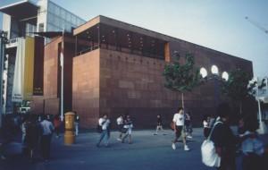 Pabellón de Castilla la Mancha durante la Expo'92 (Fotografía arquiresa.com).