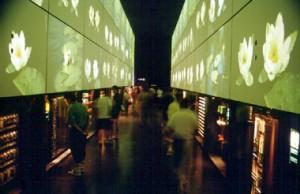 Interior del edificio denominado la Maquina en el pabellón.