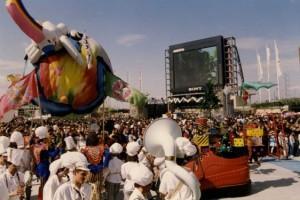 Plaza Sony durante la Exposición Universal.