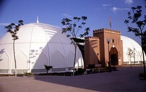 Pabellón de Omán.