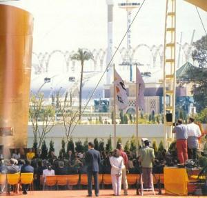 Invitados y autoridades en la inauguración de la Expo'92.